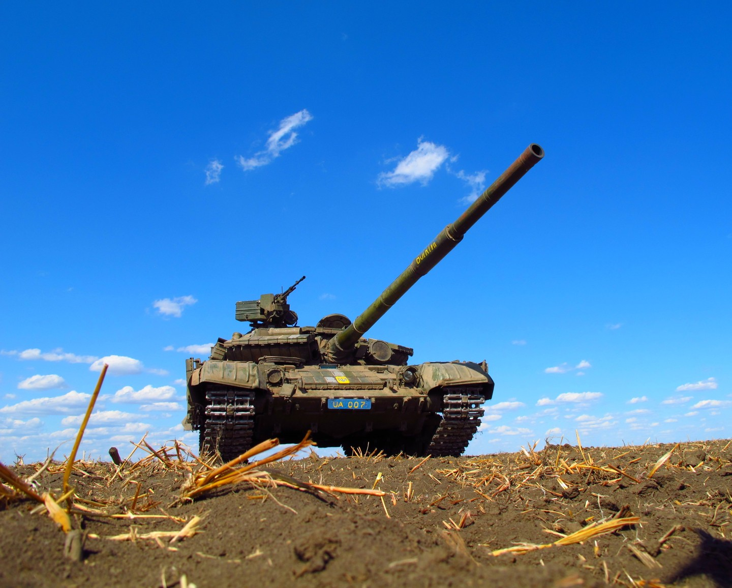 Ukrainian Land Forces Tank by military journalist Taras Gren MOD Ukraine