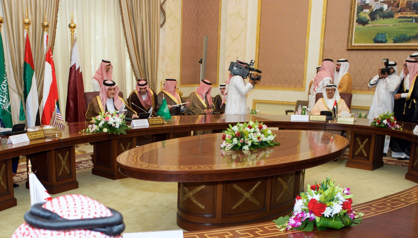 Gulf Cooperation Council members meeting