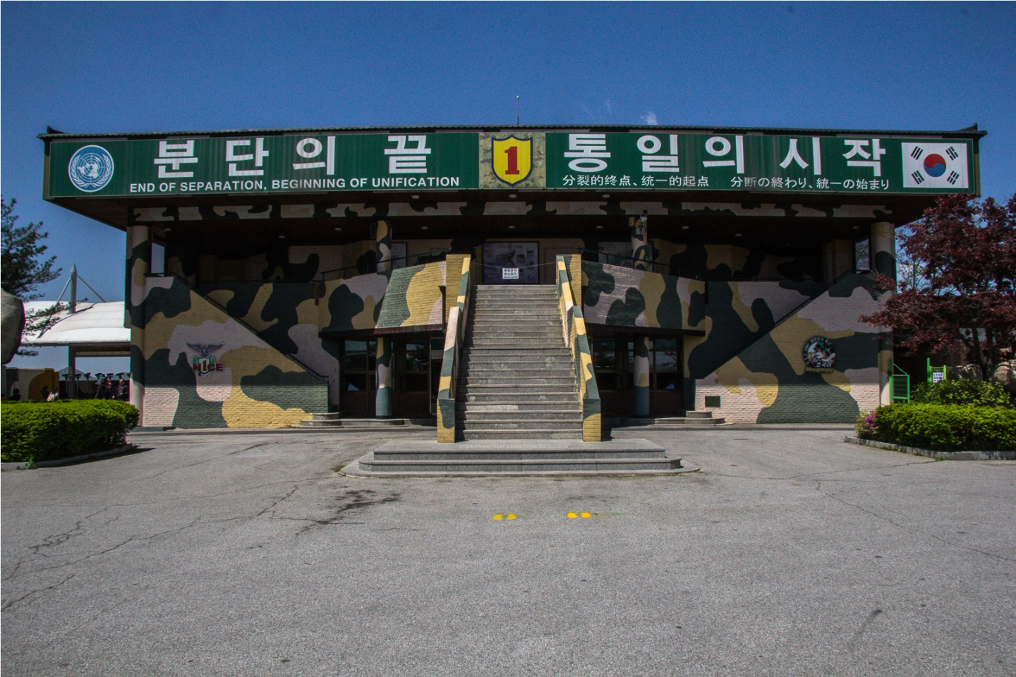 DMZ - Demilitarized Zone between the Koreas