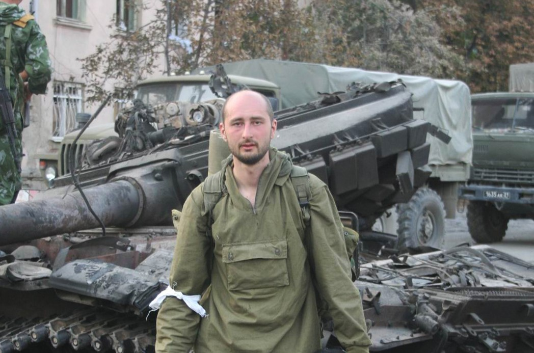 Arkady Arkadyevich Babchenko, in August 2008
