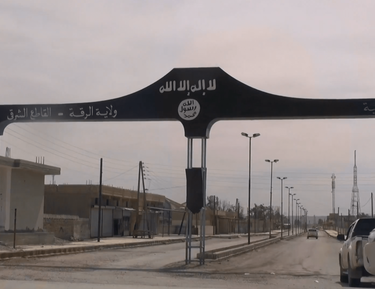 The town of al-Karama after it was captured by the SDF from ISIL.