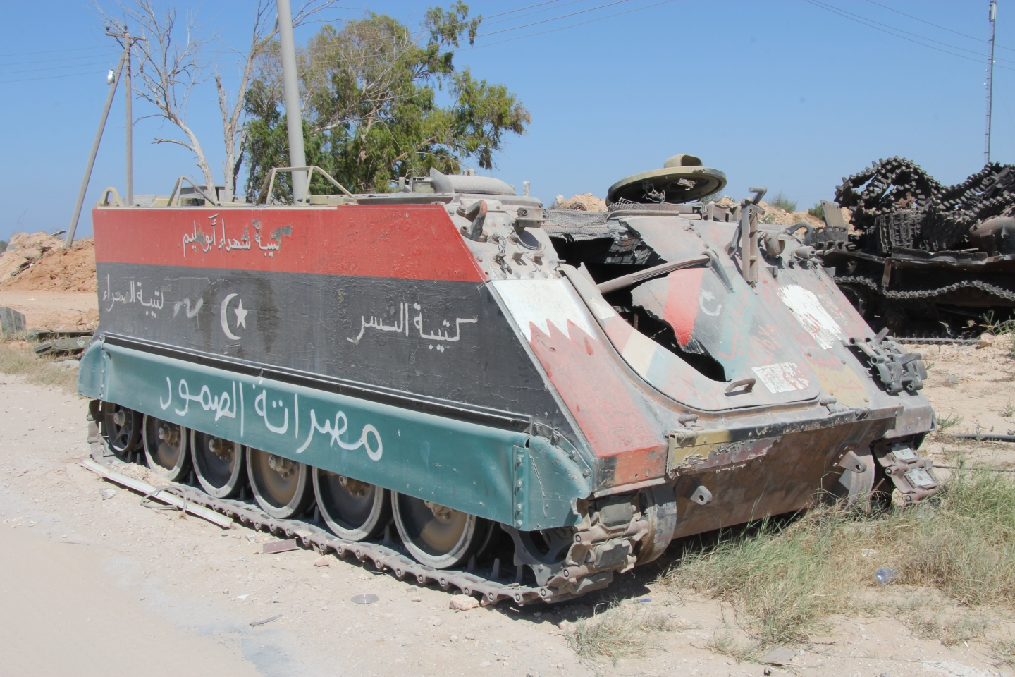 M113 AFV outside of Misrata